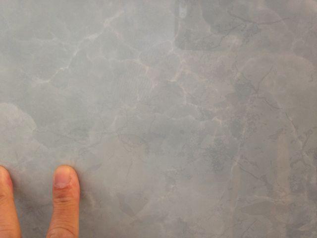 マテリアルアロマグリーン